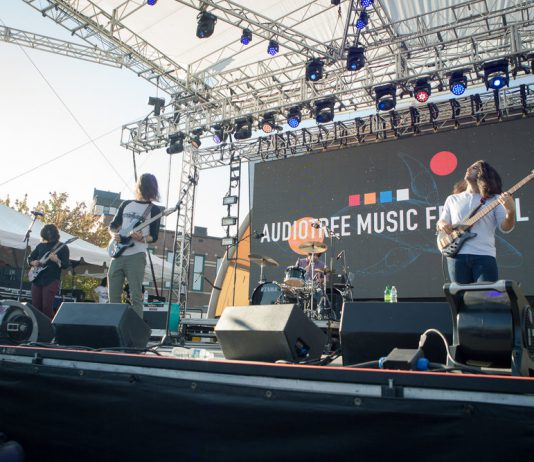 A band performs during the 2017 Audiotree Music Festival.