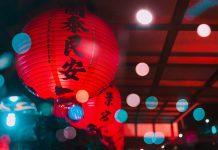 Chinese lanterns glow at night.