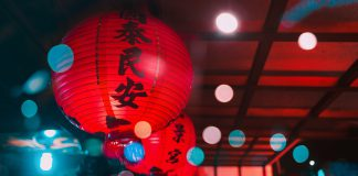Chinese lanterns glow at night.